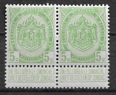 OBP83 In Paar, Postfris** - 1893-1907 Stemmi