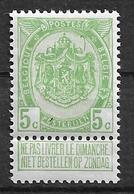 OBP83, Postfris** - 1893-1907 Stemmi