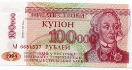 TRANSNISTRIA=1994   100.000  RUBLES       P-31        UNC - Banknotes