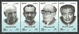 "Egypt - 2003 - ( Egyptian's Film "" Movies "" Directors ) - Strip Of 4 - MNH (**) - Cinema"