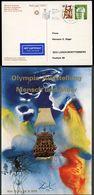 Bund PP53 D2/001 OLYMPIA AUSSTELLUNG Sost. Kiel 1972  NGK 200,00 € - Privatpostkarten - Gebraucht