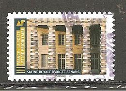 FRANCE 2019 Y T N ° 1677 Oblitéré CACHET ROND - Frankreich