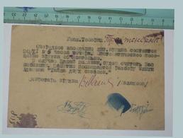 Carte Postale Judaica Berta Trachtenbroit Cercle Littéraire Femme Juive Odessa - Judaika