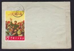 CHINA CHINE CINA   1967 JIANGSU  SUZHOU TO JIANGSU  WUXI COVER RARE!!!!! - 1949 - ... People's Republic