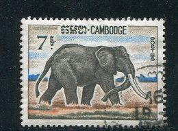 CAMBODGE- Y&T N°186- Oblitéré (éléphants) - Cambodia
