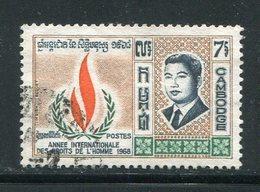 CAMBODGE- Y&T N°218 - Oblitéré - Cambodia