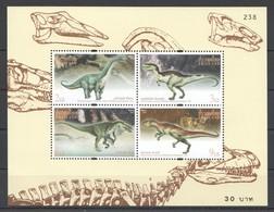B082 1997 THAILAND PREHISTORIC ANIMALS DINOSAURS 1KB MNH - Preistorici
