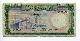 Syria - 100 Pounds - 1971 - Syria