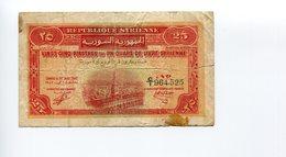 Syria - ¼ Livre - Quarter Livre - 25 Piastres - 1942 - Rare - Syria