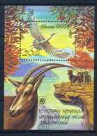 Russia-USSR-1990 Animals Fauna Protection Of Nature S/S BLOCK - MNH - Ongebruikt
