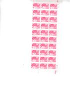 Coin Daté Du N°2180 Type Liberté En Date Du 12/11/1981 Avec 26 Autres Limbres - Ecken (Datum)