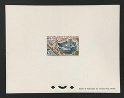 1963 - YT 1402 - Epreuve De Luxe  - Cote 50€ - - Luxury Proofs