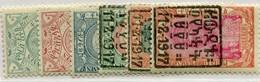 !!! PRIX FIXE : ETHIOPIE, SÉRIE N°100/105 SURCHARGE RENVERSÉE. GOMME D'ORIGINE, SANS CHARNIÈRE - Côte Française Des Somalis (1894-1967)