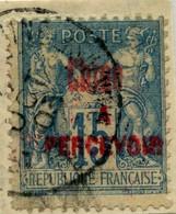 !!! PRIX FIXE : CHINE, TAXE N°8 OBLITÉRÉE SUR FRAGMENT, SIGNÉE ROUMET - Postage Due