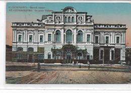 CPA - RUSSIA  ST PETERSBOURG : Le Petit Théatre - 1914 - Russia