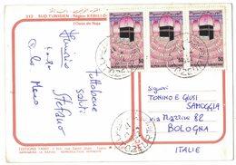 """NN90   Tunisie - Postcard Tozeur To Italy - YT 948 """" Pélerinage à La Mecque """" X3 - Tunisia (1956-...)"""