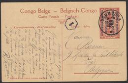 """EP Au Type 10ctm Rouge """"Palmier"""" + Surcharge Est Africain Allemand Obl """"Usumbura"""" (1 étoile, 1923) Vers Liège. - Ganzsachen"""