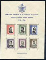 YUGOSLAVIA 1943 26th Anniversarty Of Yugoslav State Block LHM / *.  Michel Block 2 - Blocks & Sheetlets