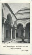 Ticket - Postcard : BeyGazi Husrev's Muslim High Schoml - Sarajevo - Bosnia And Herzegovina - Yugoslavia - Bosnia And Herzegovina