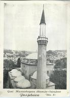 Ticket - Big Postcard : Gazi Husrev Bey's Mosque - Sarajevo - Bosnia And Herzegovina - Yugoslavia - Bosnia And Herzegovina