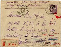 !!! PRIX FIXE : INDOCHINE, ENTIER RECO DE PHU-PHONG (ANNAM) POUR LA FRANCE AVEC RÉEXP MULTIPLES - Indochine (1889-1945)
