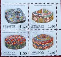 Tajikistan  2006   Headdresses  Perforated  4v  MNH - Tadjikistan