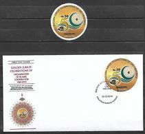 PAKISTAN 2019 FDC & STAMP  GOLDEN JUBILEE CELEBRATION OF OIC ORGANISATION ISLAMIC COOPERATION - Pakistan