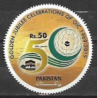 PAKISTAN 2019 STAMP  GOLDEN JUBILEE CELEBRATION OF OIC ORGANISATION ISLAMIC COOPERATION - Pakistan