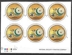 PAKISTAN 2019 STAMPS GOLDEN JUBILEE CELEBRATION OF OIC ORGANISATION ISLAMIC COOPERATION  BLOCK OF SIX MNH - Pakistan