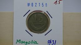 Mongolia 15 Menge 1977 Km#31 - Mongolia