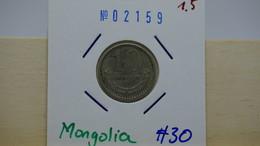 Mongolia 10 Menge 1981 Km#30 - Mongolia