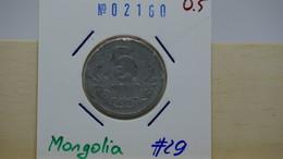 Mongolia 5 Menge 1970 Km#29 - Mongolia