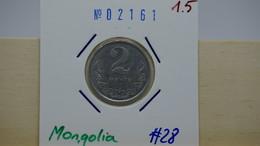 Mongolia 2 Menge 1970 Km#28 - Mongolia