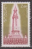 Cimetière Mlitaire - FRANCE - Notre Dame De Lorette - N° 2010 * - 1978 - Nuevos