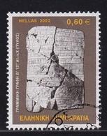 Greece 2002, Minr 2117, Vfu - Oblitérés