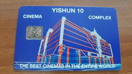 RRR CASH MOVIE CARD - SINGAPORE GENERIC YISHUN 10 CINEMA COMPLEX - CINECARTE - RARE - Singapour