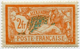 !!! PRIX FIXE : ALEXANDRIE, N°63 SANS LA SURCHARGE NEUF **. SIGNÉ - Alexandrie (1899-1931)