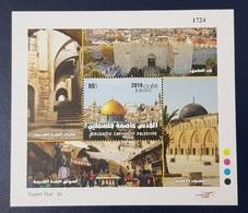 JORDAN JORDANIE 2019 - JERUSALEM ALQUDS QUDS CAPITAL OF PALESTINE - JOINT ISSUE COMMON DESIGN EMISSION COMMUNE - MNH - Emissions Communes