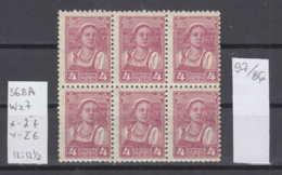 86K97 / 1929 - Michel Nr. 368 A , Wz 7 , 12 : 12 1/2 ,  Freimarken - 4 K. - Kolchosbäuerin ( ** ) Russia Russie - Unused Stamps