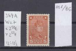 86K101 / 1929 - Michel Nr. 369 A , Wz 7 , 12 : 12 1/2 ,  Freimarken - 5 K. - Rotgardist ( **  ) Russia Russie - Unused Stamps