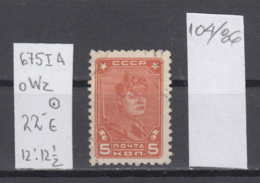 86K104 / 1937 - Michel Nr. 675 I A , OWz , 12 : 12 1/2 , Freimarken - 5 K. - Rotgardist , Used ( O  ) Russia Russie - Used Stamps