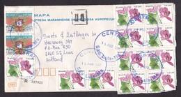 Brazil: Registered Cover To Netherlands, 1987, 13 Stamps, Flower, Justice (damaged) - Brazilië