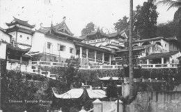 PENANG - CHINESE TEMPLE ~ A VINTAGE REAL PHOTO POSTCARD #96905 - Malaysia