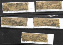 CHINA , 2019, MNH, SACRED MOUNTAINS, 5v - Geology