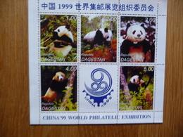 (2 REPUBLICA DAGESTAN BLOCK PANDA MNH PANDA DAGESTAN China 1999 - Russland & UdSSR