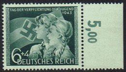 DR,1943,  MiNr 843, Postfrisch - Unused Stamps