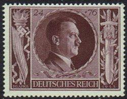 DR,1943,  MiNr 848, Postfrisch - Unused Stamps