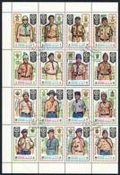 MANAMA-AJMAN 16 FRANCOBOLLI MEETING MONDIALE BOYSCOUT IN GIAPPONE 1971 - CATALOGO MICHEL NUMERO 465 / 480 USATI ʘ - Manama