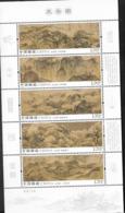 CHINA, 2019,  MNH, SACRED MOUNTAINS, SHEETLET OF 5v - Géologie