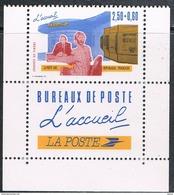 FRANCE 1992 JOURNEE DU TIMBRE. Yvert N° 2744 Avec Logo Attenant Issu Du Carnet. ** Neuf Sans Charnière. MNH - Frankreich